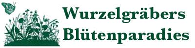 logo_wurdies